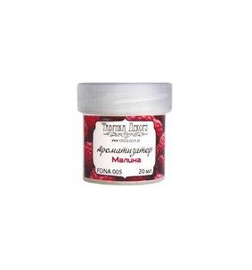 Polvos de olor Raspberry
