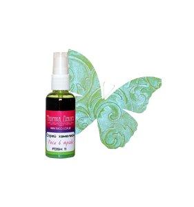 Chameleon Spray Dew on the Grass